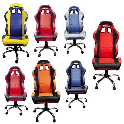 Moto gp rider chair grange motorcycles for Garage seat guilherand granges